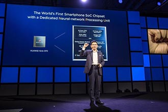 华为正式推麒麟970处理器:全球首例集成NPU