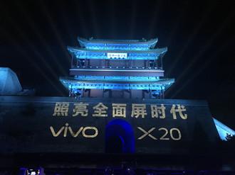 """全面屏战役新战士:vivo X20自带拍照魔方""""白科技"""""""